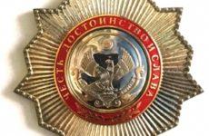 Член Клуба Василий Иванович Черкашин награждён высшей государственной наградой Дагестана