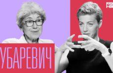 Почему Дагестан не Дубай! — Фрагмент интервью с Натальей Зубаревич
